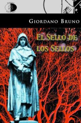 20071213172253-el-sello-de-los-sellos.jpg