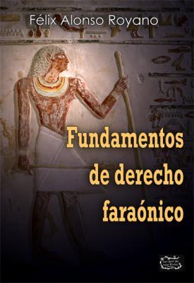 20111106130712-fundamentos-de-derecho-faraonico.jpg