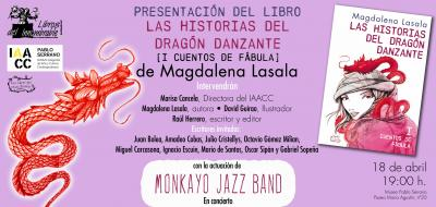 20120413105252-invitaci-n-dragona.jpg
